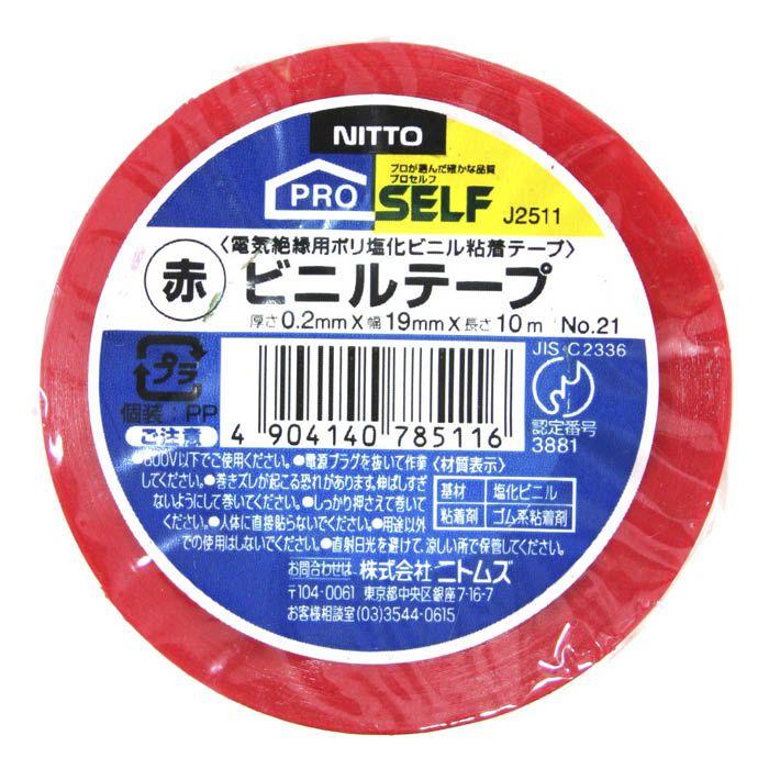 P ビニルテープ 19×10 赤