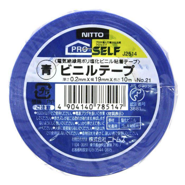 P ビニルテープ 19×10 青