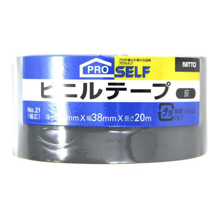 P ビニルテープ 38×20 灰