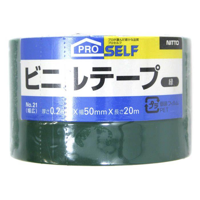 P ビニルテープ 50×20 緑