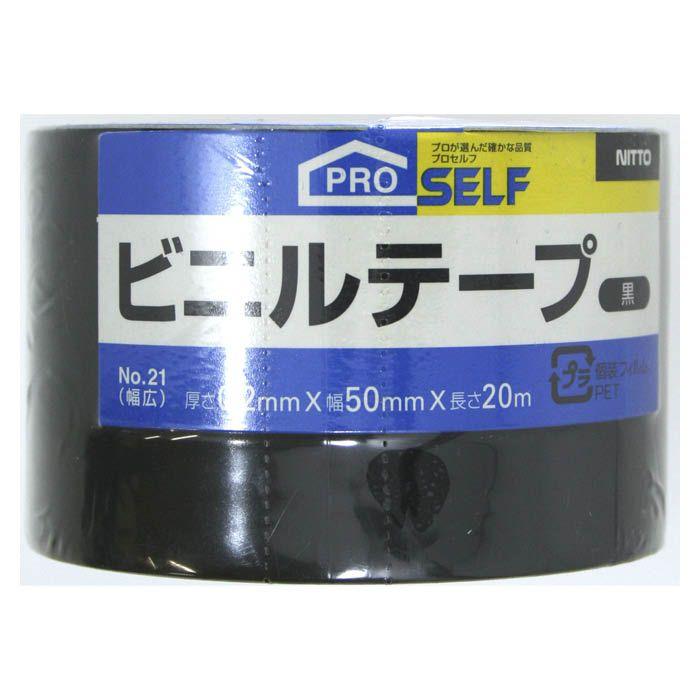 P ビニルテープ 50×20 黒
