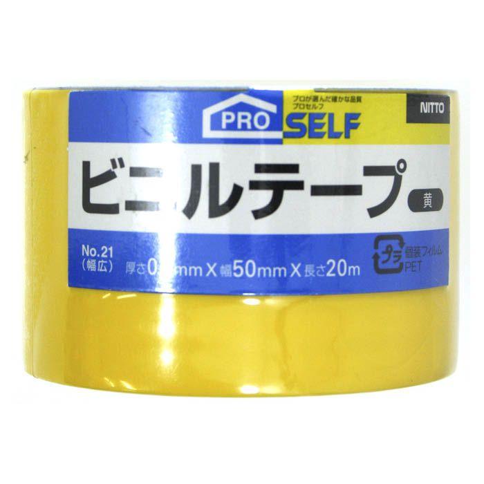 P ビニルテープ 50×20 黄色