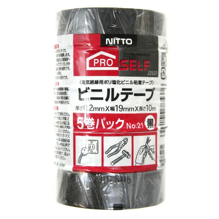 P ビニルテープ 19×10 5P 黒