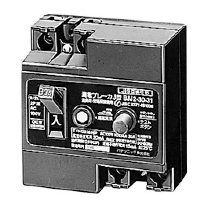 パナソニック J型漏電ブレーカー BJJ22031