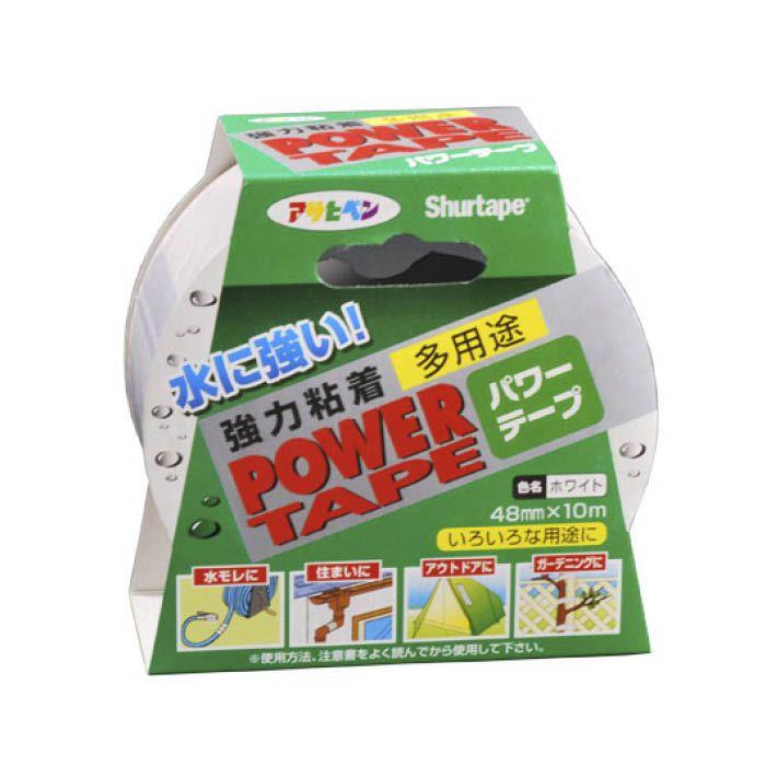 パワーテープ 48×10 ホワイト