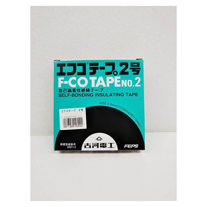 エフコテープ2号 0.5mm×20mm×10m