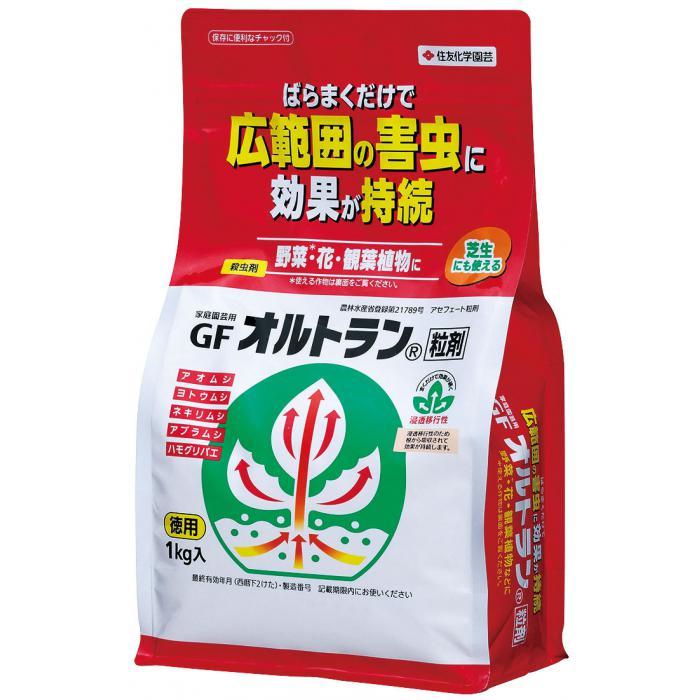 住化 オルトラン粒剤 1kg