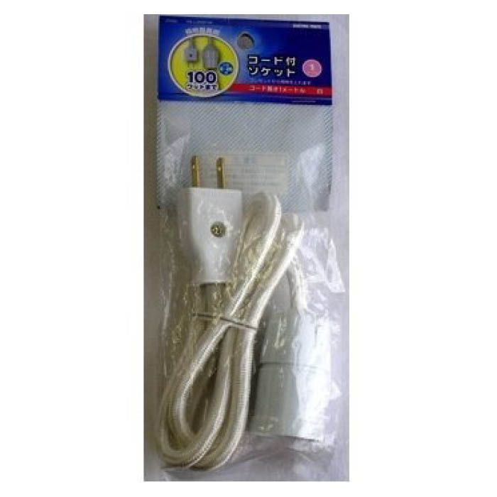 コード付キーレスPL HS-L26SP/W