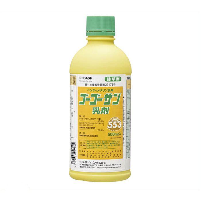 BASFゴーゴーサン乳剤500ml