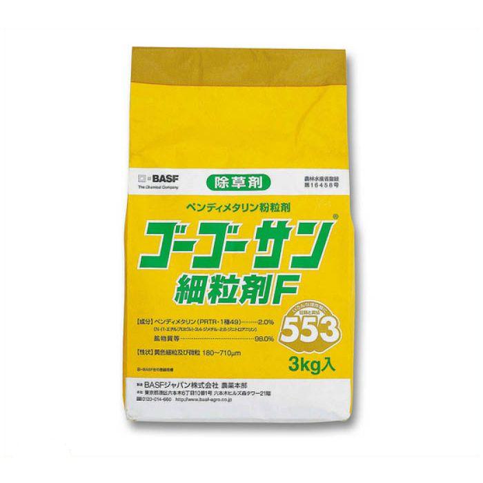 BASFゴーゴーサン細粒剤3kg