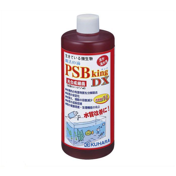 PSBキングDX 1L