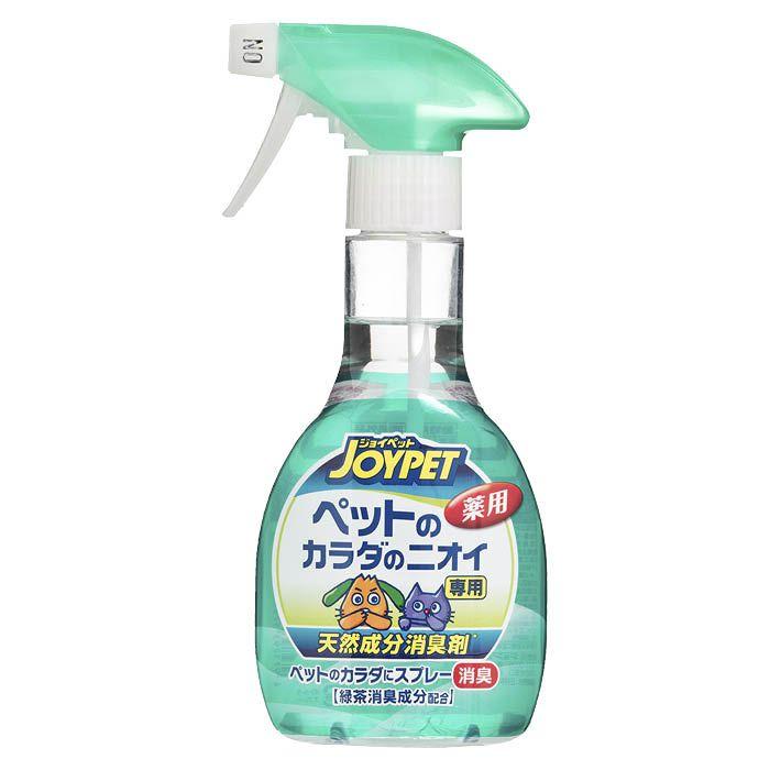 ジョイペット 天然成分消臭剤 カラダのニオイ専用 270ml
