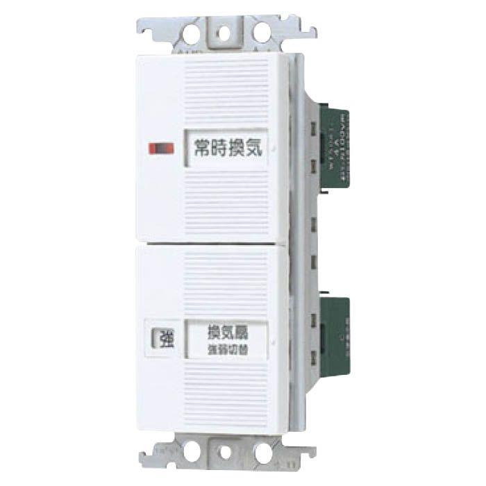 Panasonic (パナソニック) ワイド21換気扇スイッチセット WTC525282W