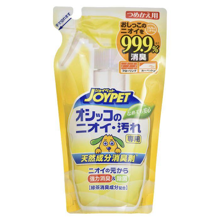 ジョイペット 天然消臭剤オシッコ汚れ専用 詰替240ml