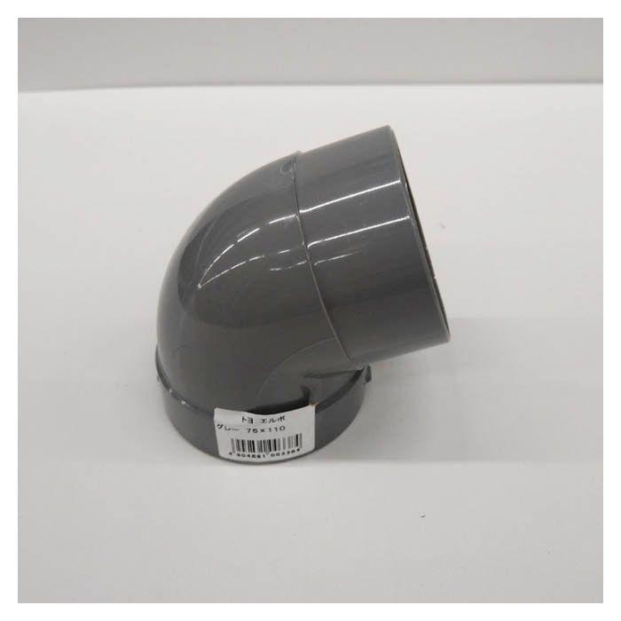 デンカ 異径エルボ グレー 75×60
