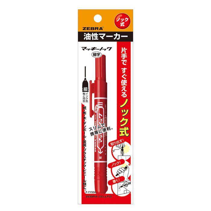 ゼブラ マッキーノック式 赤 P-YYSS6-R