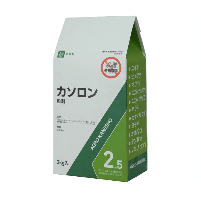 カソロン2.5%粒剤3kg
