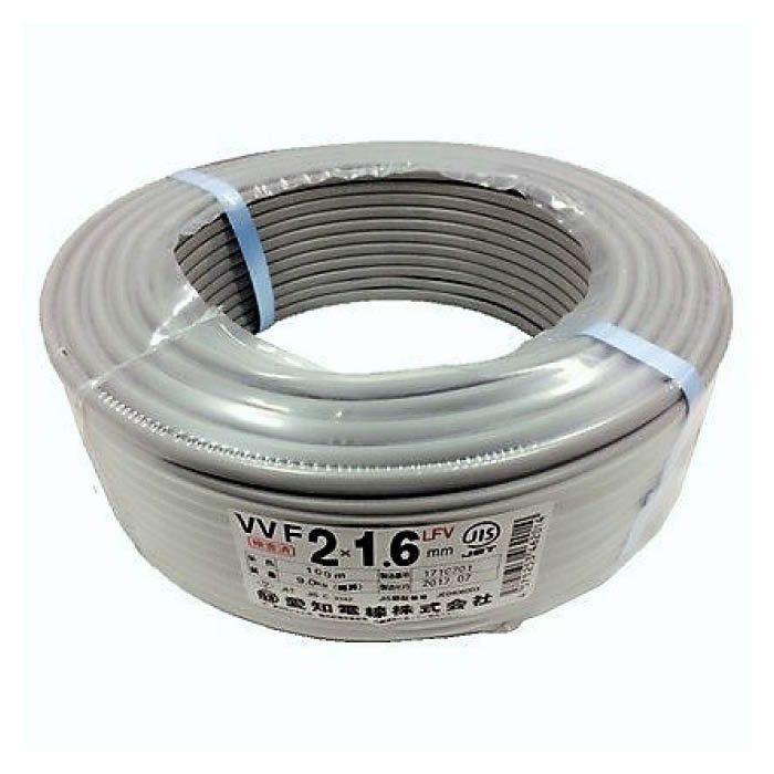 愛知電線 VVFケーブル VA1.6-2-100