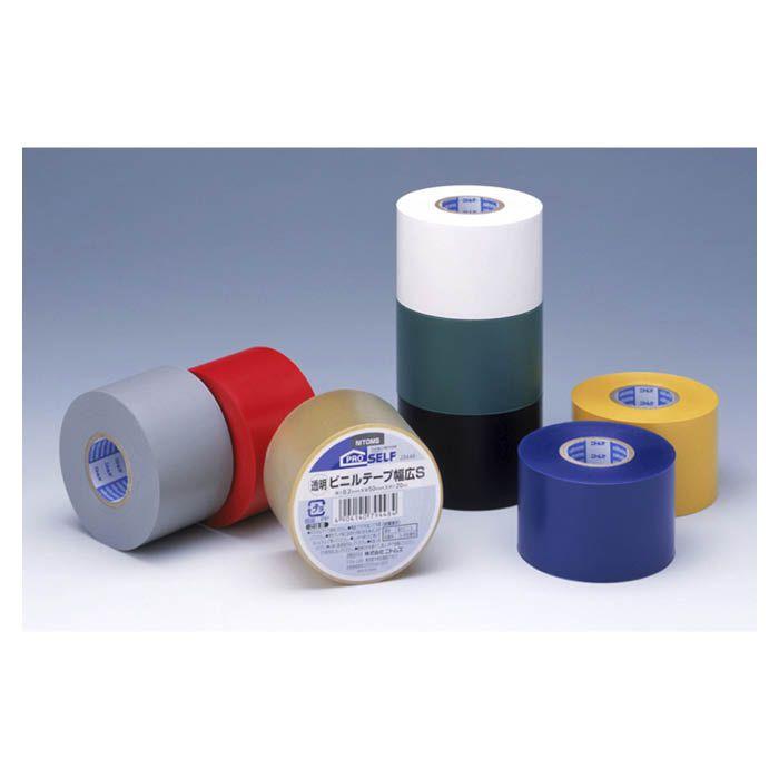 ビニルテープS 50×20 透明
