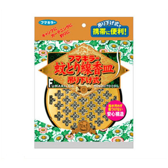 【殺虫剤特集】 フマキラー フマキラー蚊取線香皿 レギュラー吊下げ