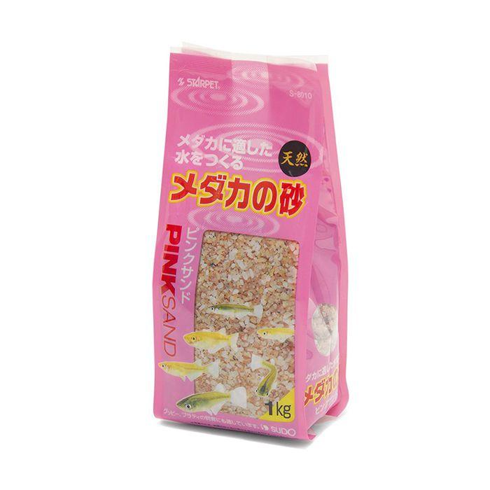 スドー  メダカの砂 ピンクサンド 1kg