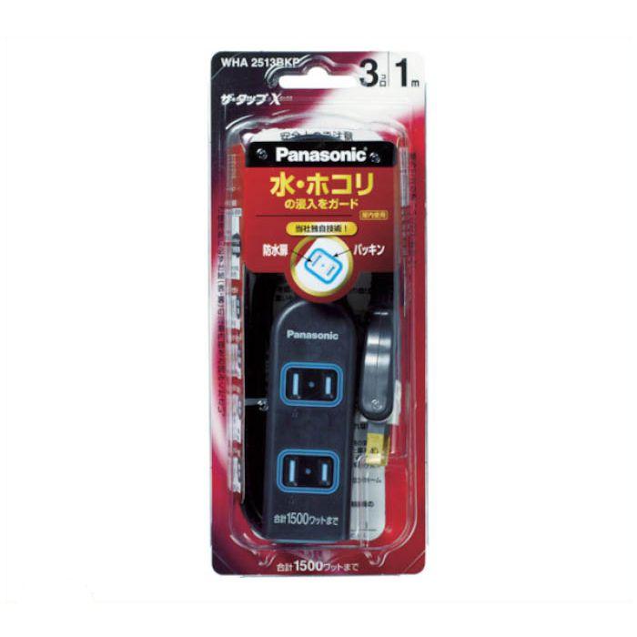 Panasonic ザ・タップX 3コ口 2mコード付 ブラック