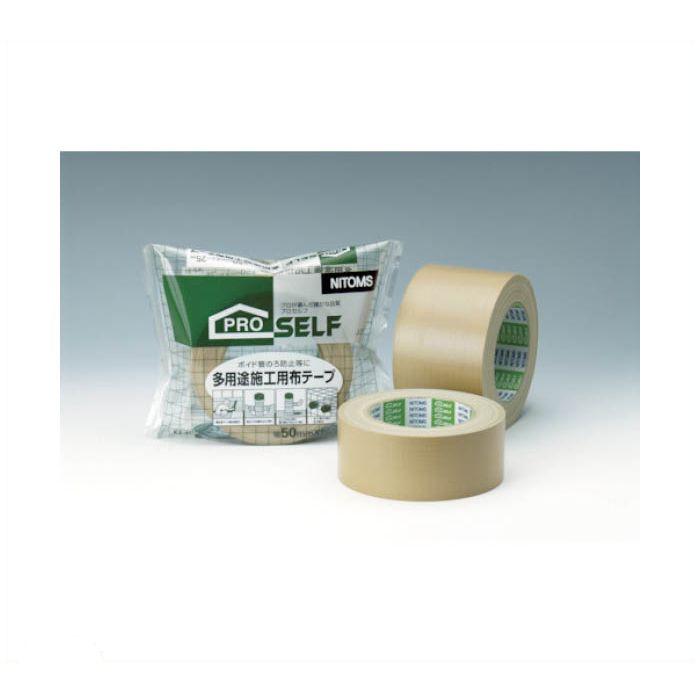 ニトムズ 多用途施工布テープ