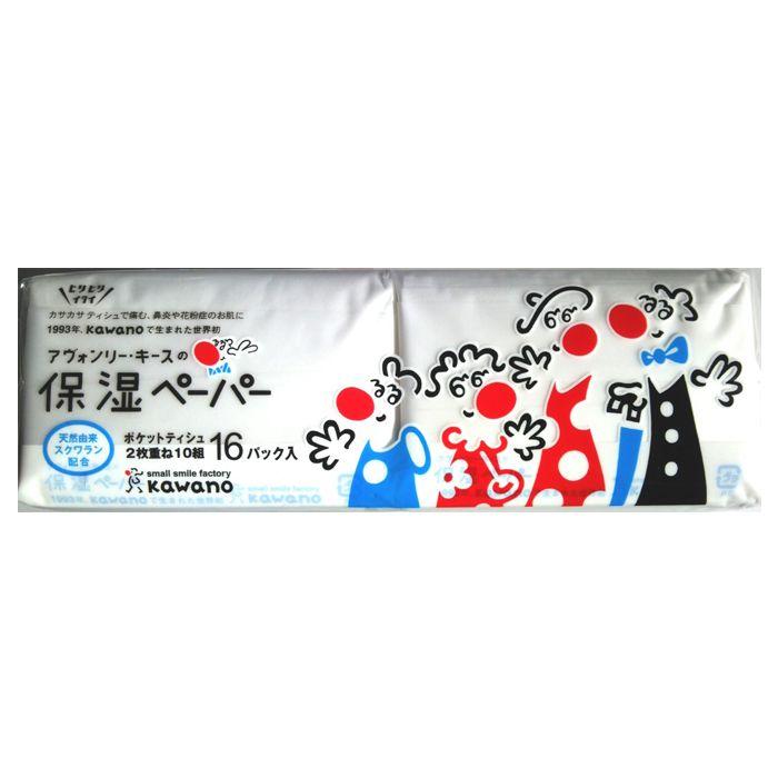 【風邪対策】 保湿ペーパー NEWアヴォンリー・キース ポケット (2枚重ね10組)×16個