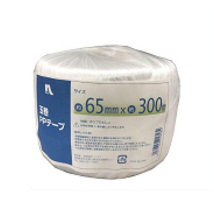 玉巻きPPテープ 白 約65mmx300m