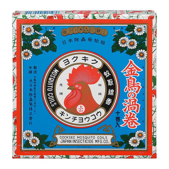 【殺虫剤特集】 金鳥 金鳥香 200日