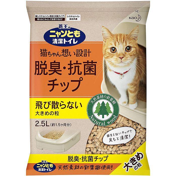 花王 ニャンとも清潔トイレ脱臭・抗菌チップ大きめの粒 2.5L