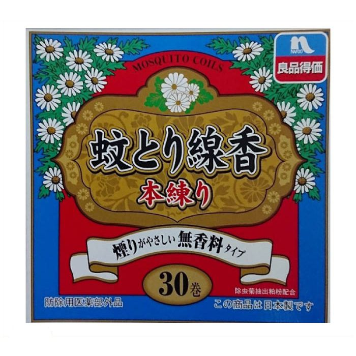 【殺虫剤特集】 ライオンケミカル N蚊取り線香 30巻箱