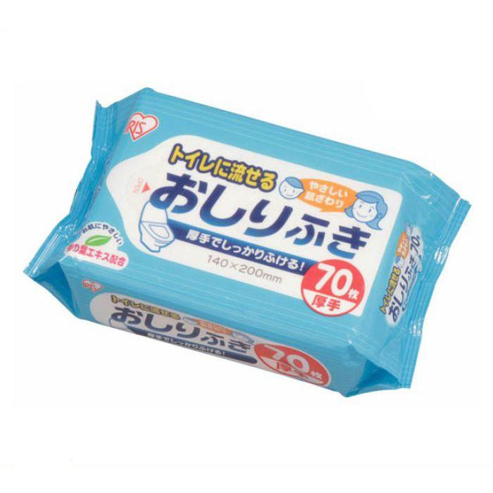 【防災用品】トイレに流せるおしりふき厚手70枚
