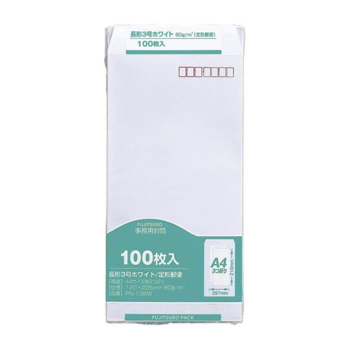 マルアイ カラー封筒 100枚 長3 PN-138W ホワイト