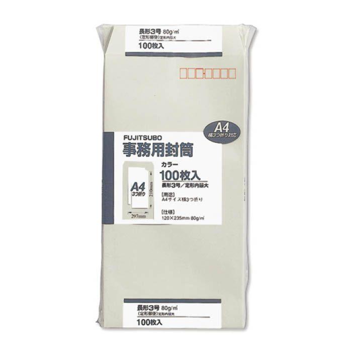 マルアイ カラー封筒 100枚 長3 PN-138M グレー