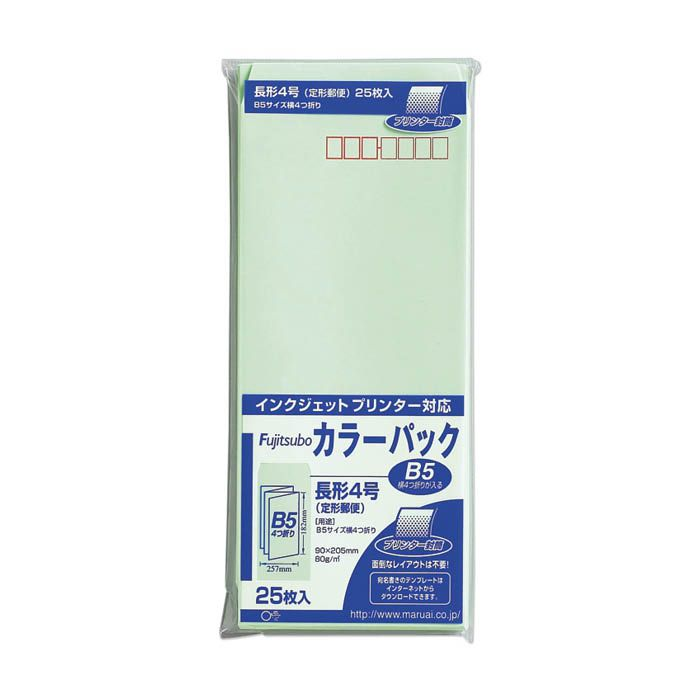 マルアイ カラー封筒 長4 PN-4G グリーン