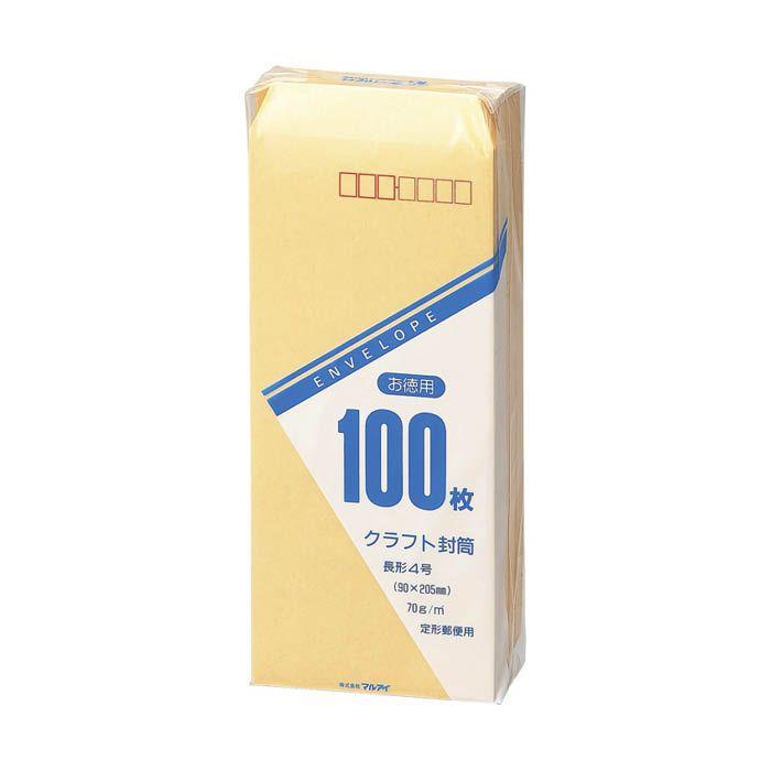 マルアイ クラフト封筒 長4号 100枚 70g/m2 トクー102H