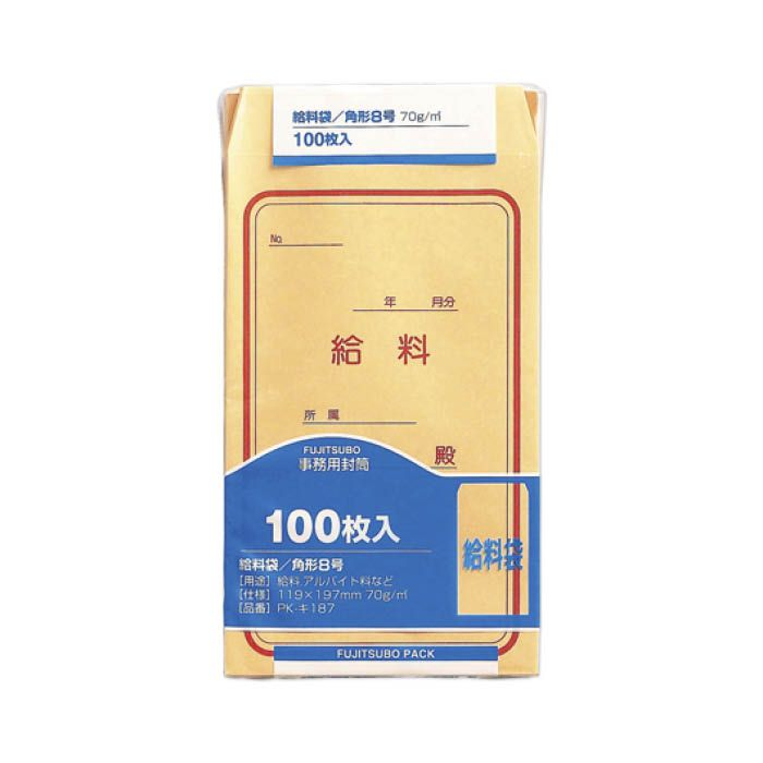 マルアイ 給料袋 100枚 70g/m2 PK-キ187 給料 100枚
