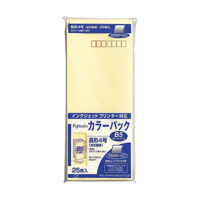 マルアイ カラー封筒 長4 PN-4C クリーム