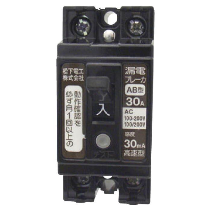 Panasonic (パナソニック) 漏電ブレーカー BJS3032N