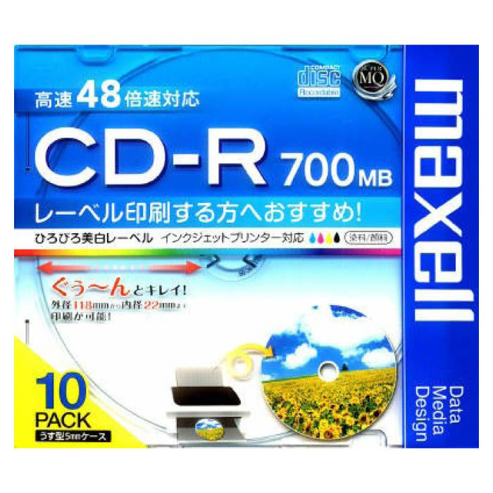 maxell データ用CD-R700MB 48バイソク CDR700S.WP.S1P10S