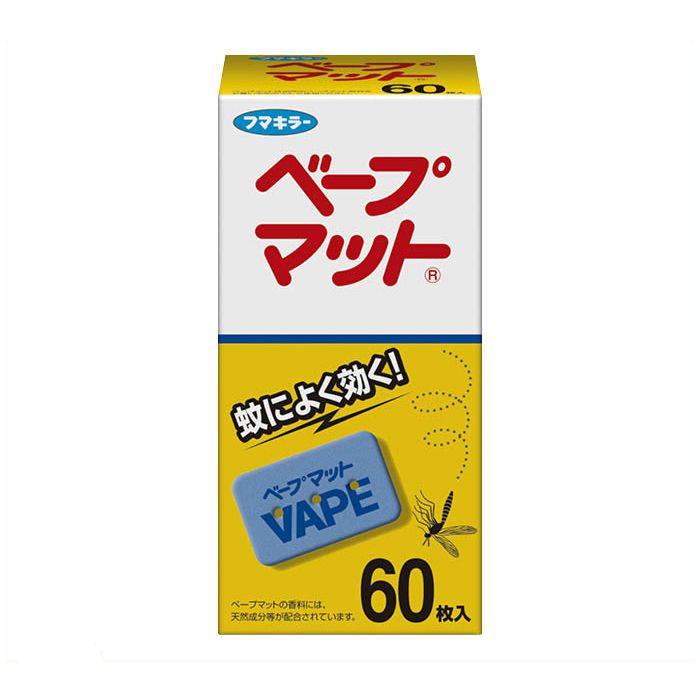 【殺虫剤特集】フマキラー ベープマット 60枚