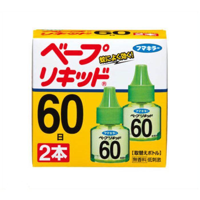 【殺虫剤特集】 フマキラー ベープリキッド 60日2本