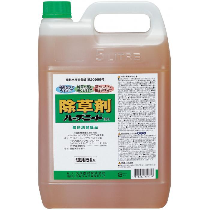 除草剤ハーブニート 5L