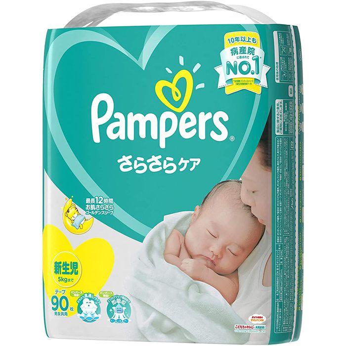 パンパース さらさらケア テープ スーパージャンボ 新生児90枚