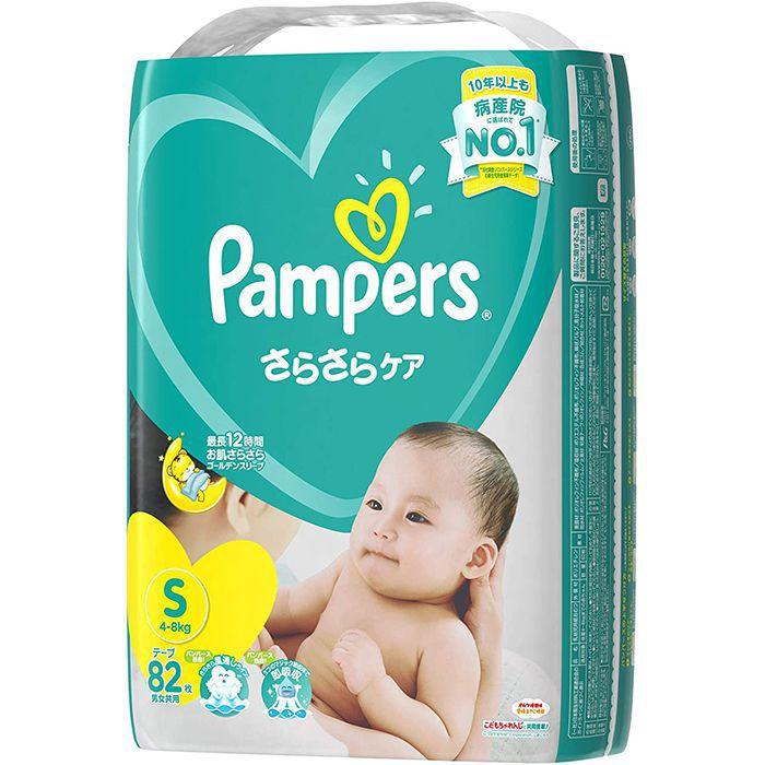 パンパース さらさらケア テープ スーパージャンボ S 82枚
