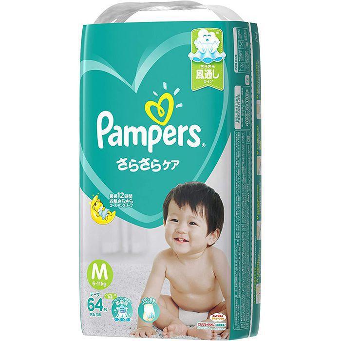 パンパース さらさらケア テープ スーパージャンボ M 64枚