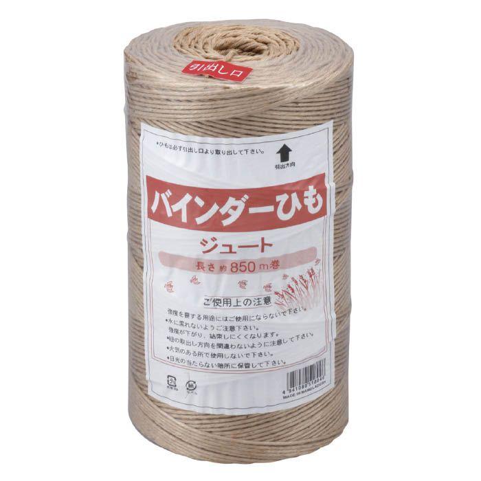 【収穫用品】 バインダー紐 麻