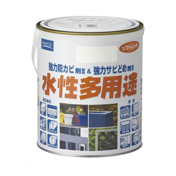 NF水性多用途 1.6L チョコレート
