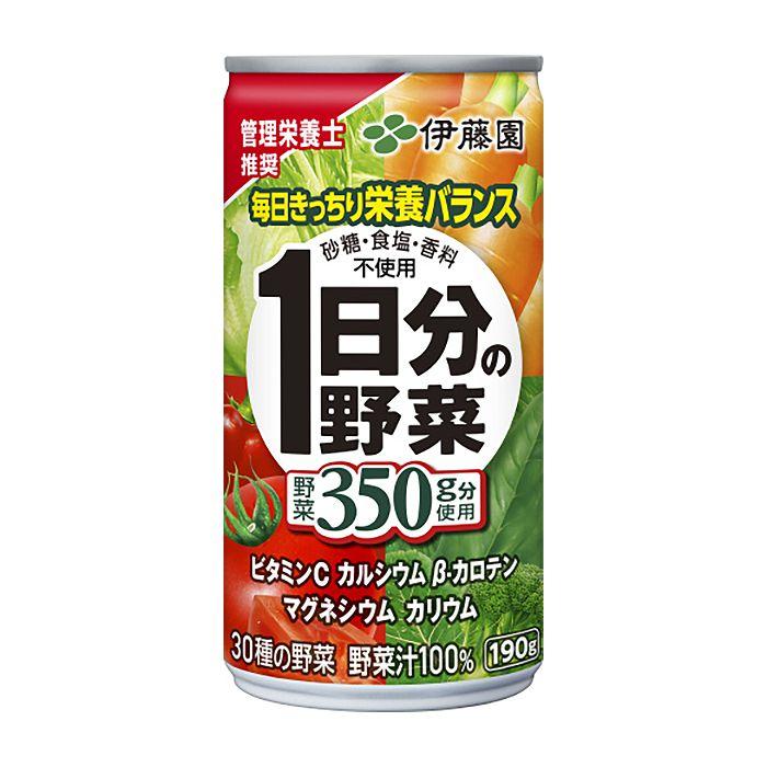 伊藤園 1日分の野菜 190g×20缶 ケース
